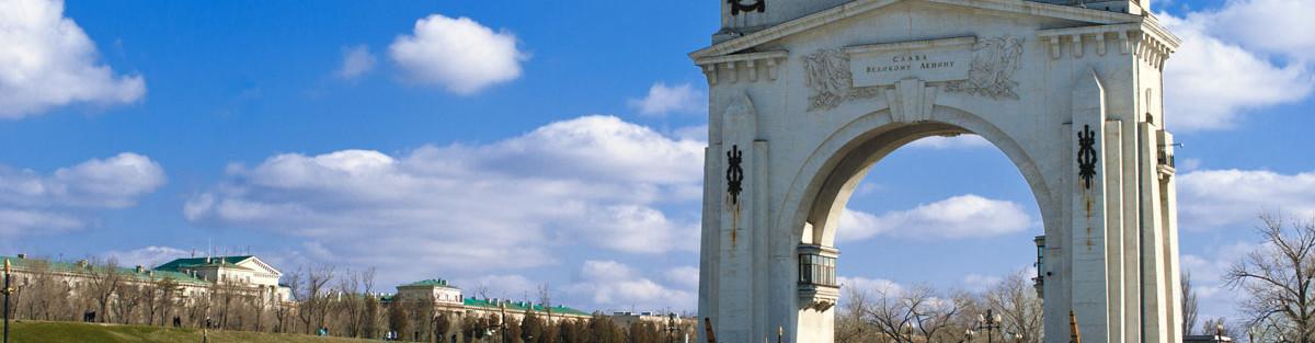 Сайт КПРФ Красноармейского района Волгограда